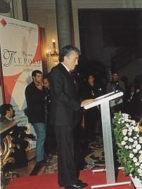 Tiepolo 1999 IV