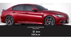 Ya está disponible www.giuliaonmind.es, la página web del proyecto dedicado al Alfa Giulia