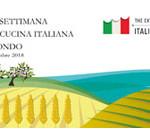 Banner-tercera-semana-cocina-italiana-250-def