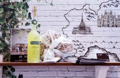 Salon de Gourmets _ pagina web_ 1 (19)