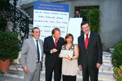 Consegna Marchio 2011.11