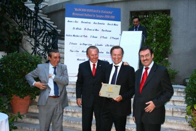 Consegna Marchio 2011.17